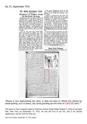 SixMillionJews_page017.jpg