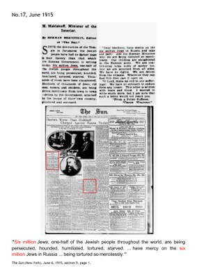 SixMillionJews_page021.jpg